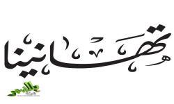 تعيين عمرو رزق مدرسا بقسم الديكور